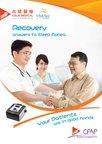 sleep apnea, 睡眠窒息症, OSA, sleep, 睡眠問題, recovery, CPAP, 睡眠呼吸機