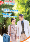 Oxygen Therapy, OT, 氧療, Celki, 尚健