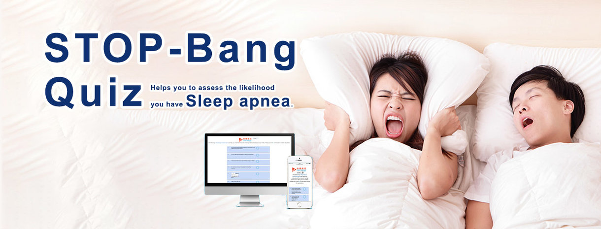 stop-bang test, sleep test