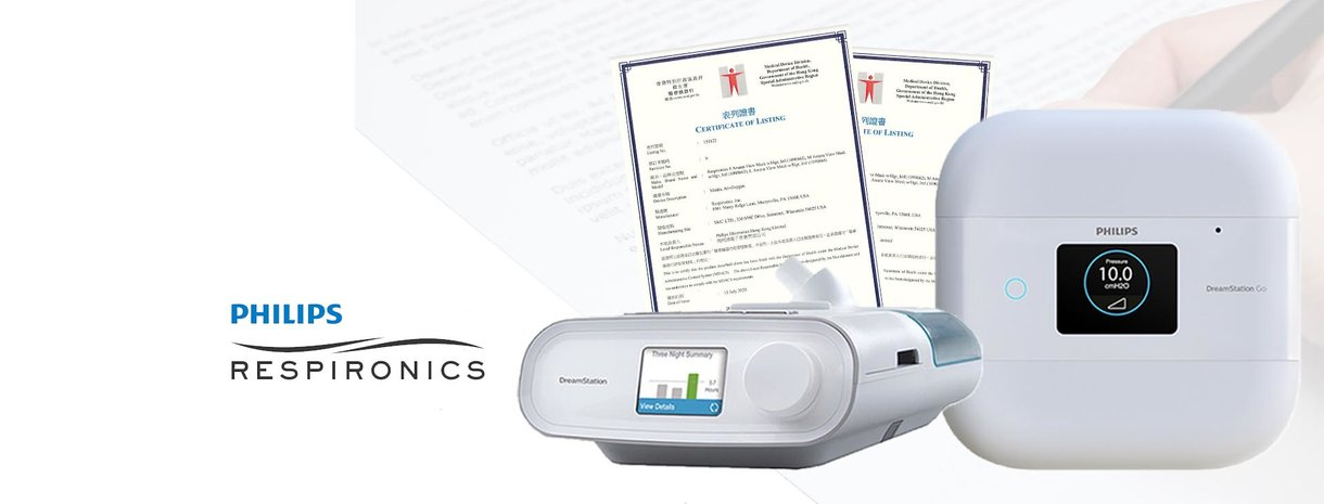 MDCO, CPAP, Authorized Distributor, Philips