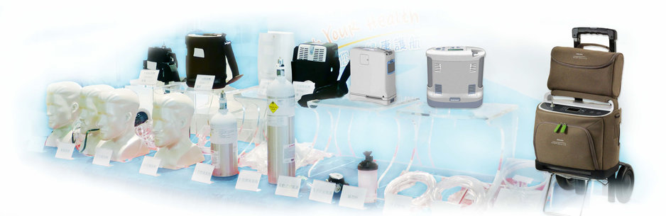 CVEC, 尚健, Oxygen Cylinder, oxygen therapy, 氧氣樽, 氧氣瓶, 氧療