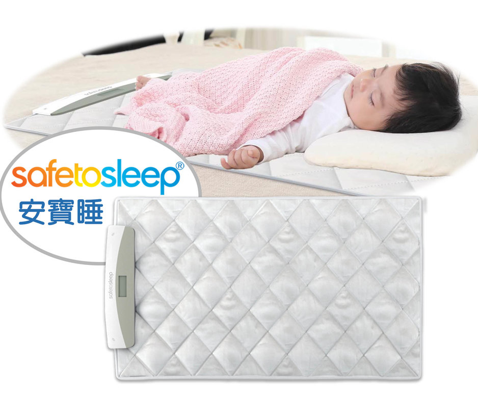 safetosleep, baby care, infant care, safe to sleep