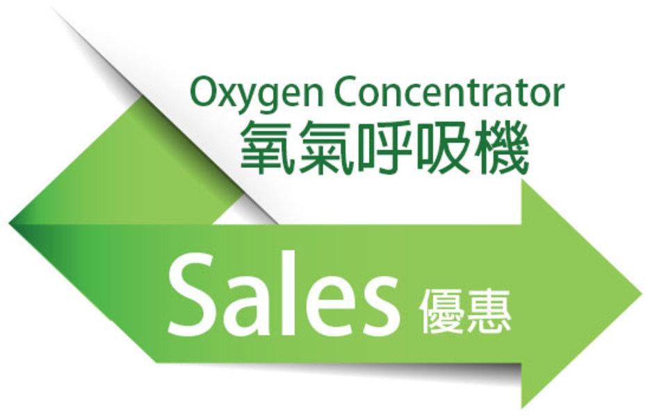 Celki, CVEC, 尚健, 尚健維佳, macau, macao, 澳門, oxygen, 氧氣