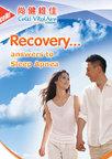 sleep apnea, 睡眠窒息症, OSA, sleep, 睡眠問題, airway, 呼吸氣道